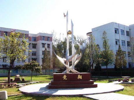 学校标志 雕塑