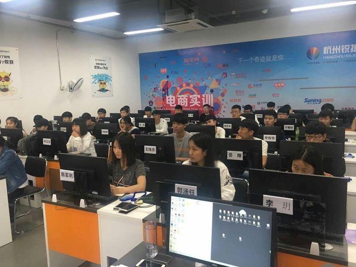 我校15级淘宝班学生赴浙江金义电商...